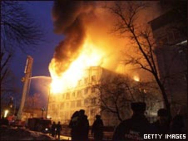 حريق موسكو