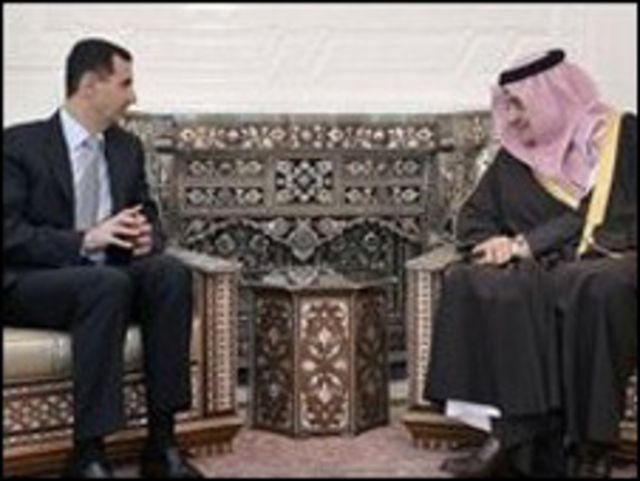 الأسد والفيصل