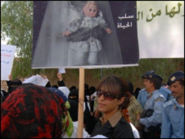 مظاهرات نسائية