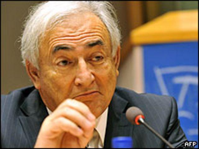 المجير التنفيذي لصندوق النقد الدولي