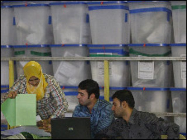مكتب انتخابي في العراق