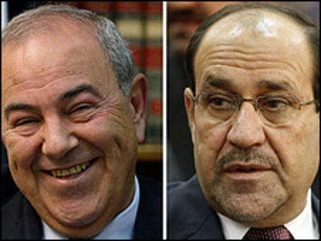 اياد علاوي ونوري المالكي