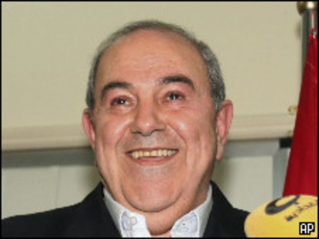 إياد علاوي