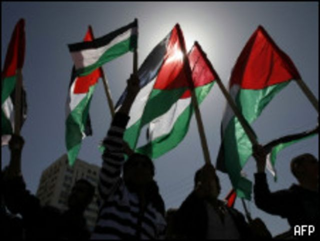 تظاهرة في غزة
