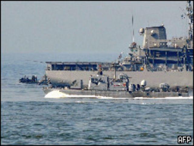 سفينة انقاذ كورية جنوبية