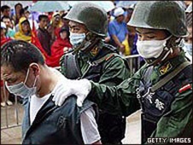 مدان بالإعدام في الصين