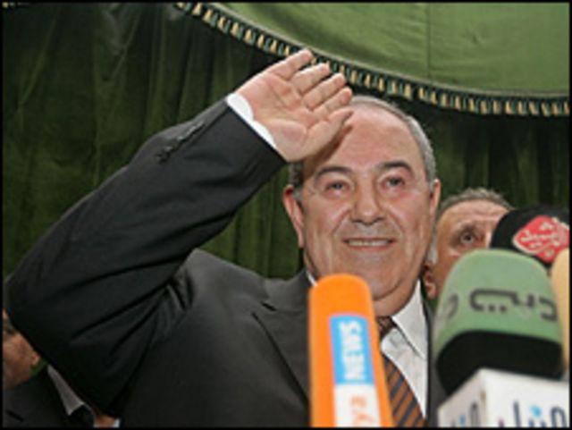 رئيس الحكومة الاسبق اياد علاوي