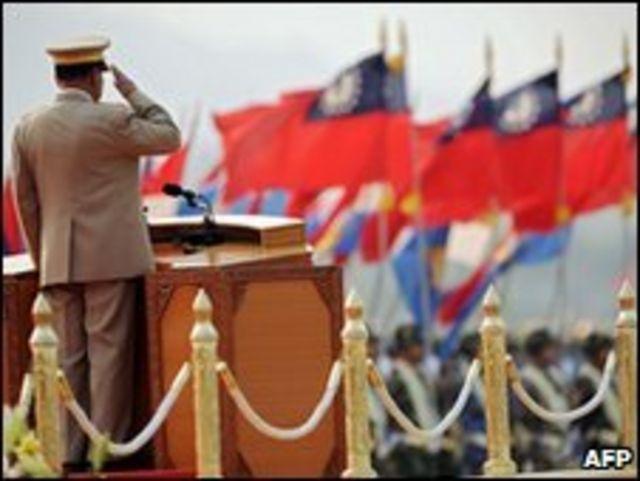 قائد النظام العسكري في بورما