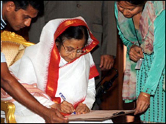 india census