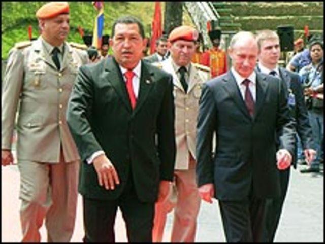 بوتين وشافيز