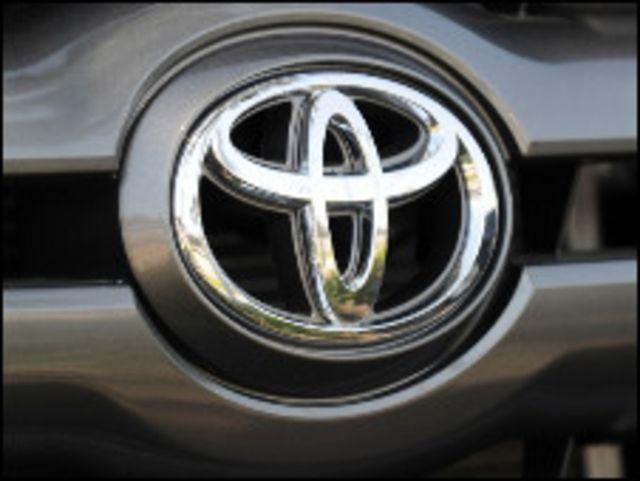 سيارة تويوتا
