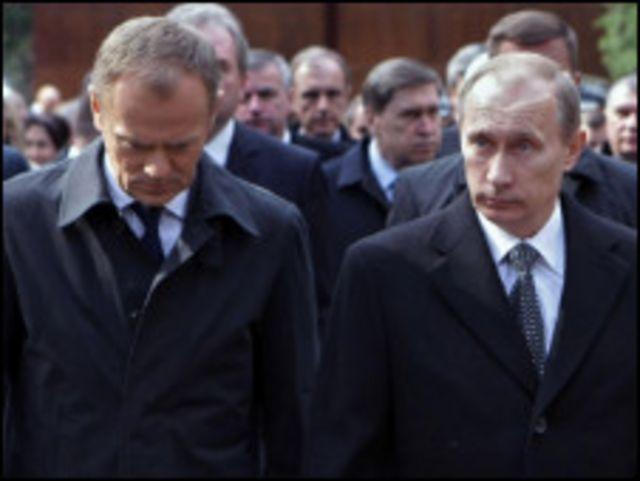 بوتين وتوسك