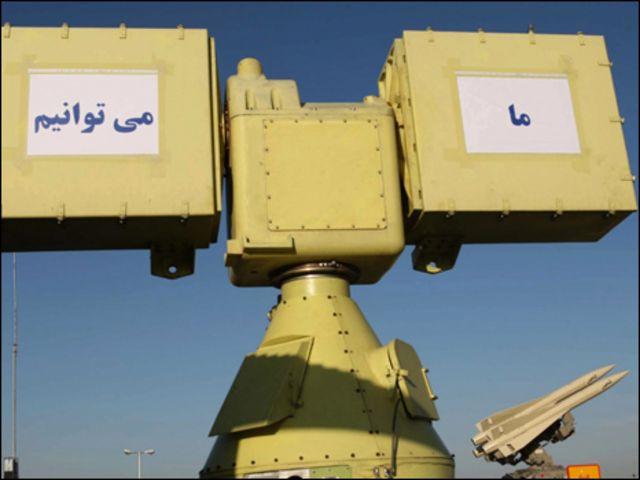 جزء من نظام مرصد المضاد للطيران