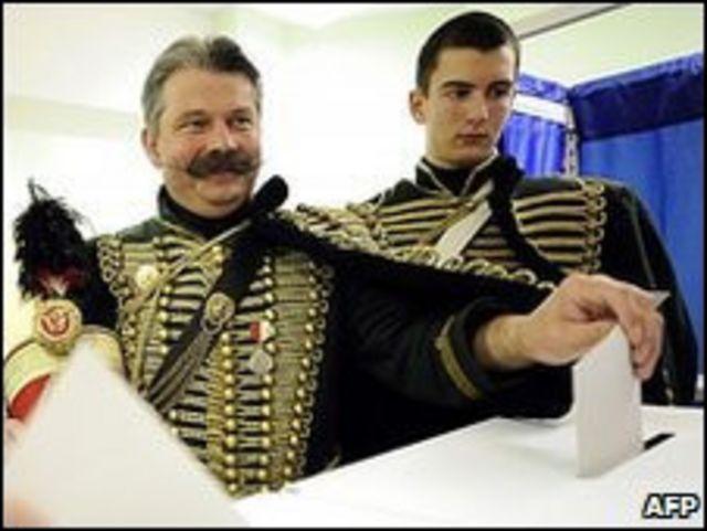 مواطنون مجريون