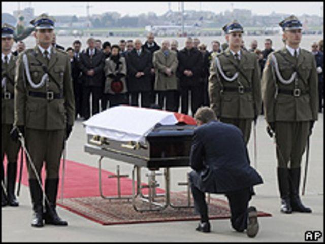 جثمان الرئيس كاتيشنسكي