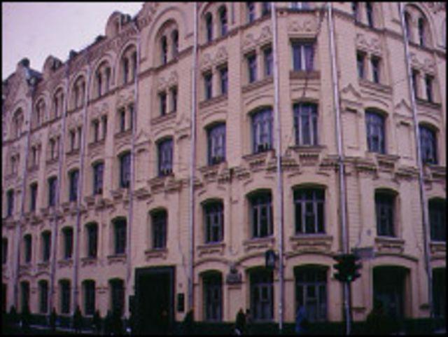 المحكمة الفيدرالية العليا في موسكو