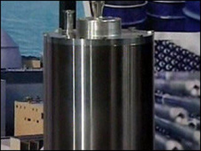 نموذج من اجهزة الطرد المركزي الايرانية