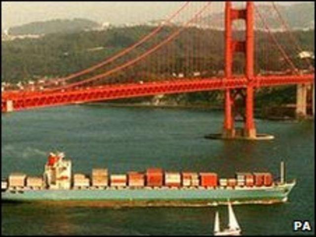سفينة نقل بضائع