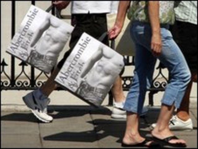 حقائب تسوق ابركومبي