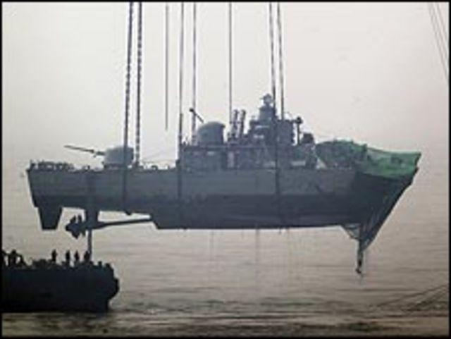 السفينة تشيونان