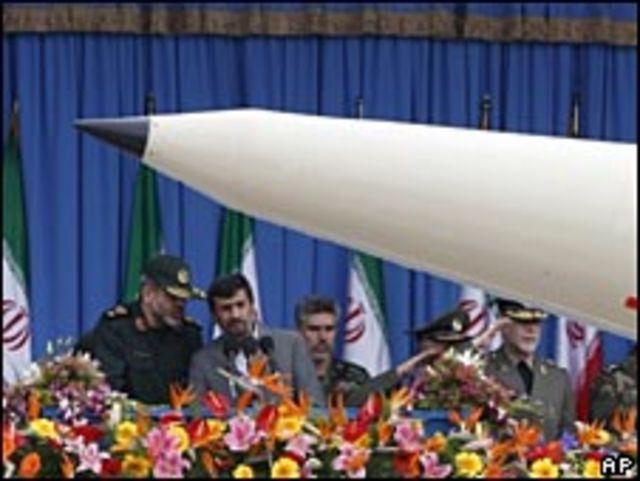 عرض عسكري في إيران