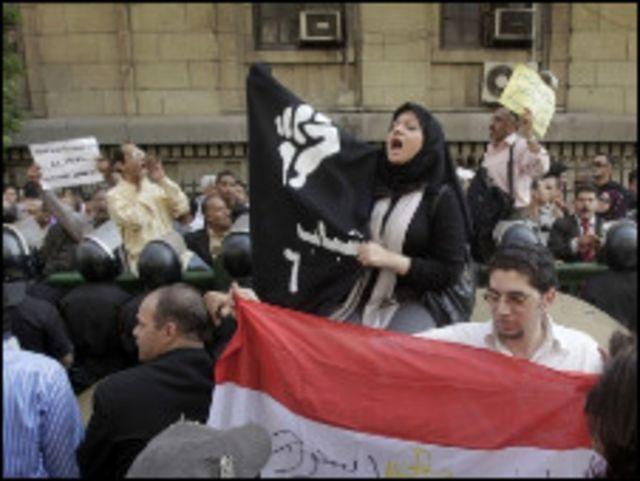 مظاهرة للمعارضة في القاهرة