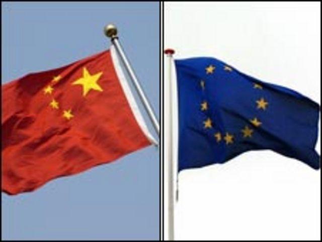 中國和歐盟旗幟