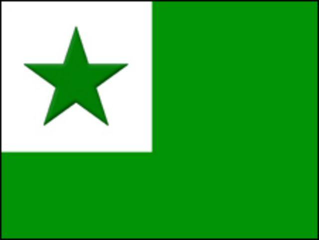 اسپرانتو زبان مشترک گروهی است که بدون وابستگی جغرافیایی کنار هم جمع شده اند، اما پرچم مشترکی به رنگ سبز و سفید دارند
