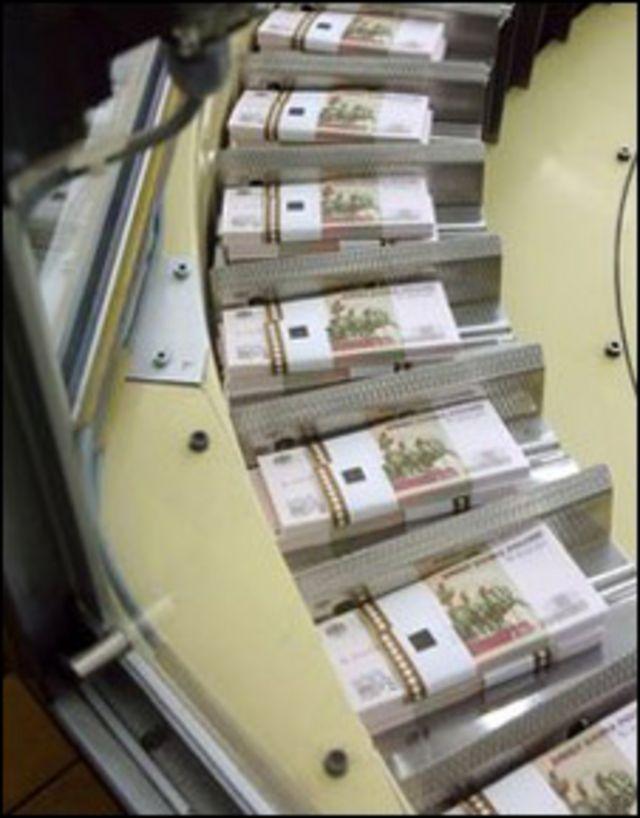 طباعة أوراق من العملة الروسية