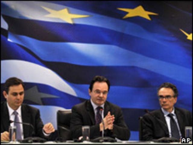 وزير المالية اليوناني جورج بابا كونستانتينيو