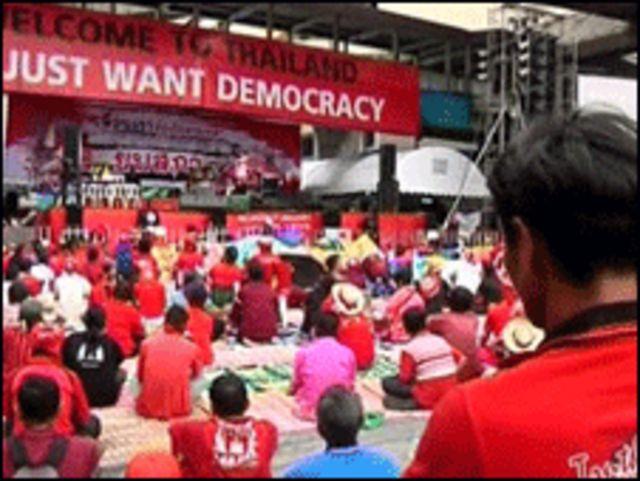 مظاهرات القمصان الحمر في بانكوك
