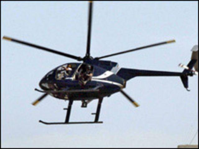 طائرة هيلوكبتر تابعة لشركة بلاكوتر