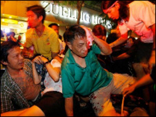 متظاهرون تايلانديون