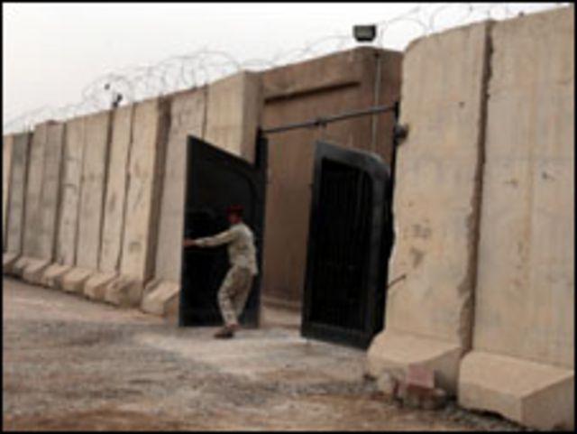 سجن ببغداد