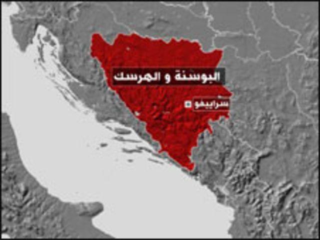 خريطة البوسنة