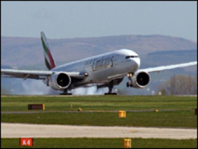 إحدى طيران الإمارات