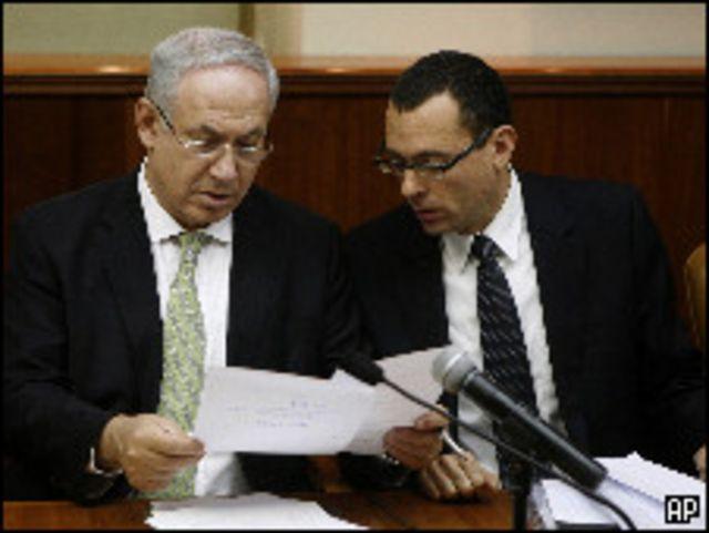 نتنياهو خلال اجتماع لحكومته