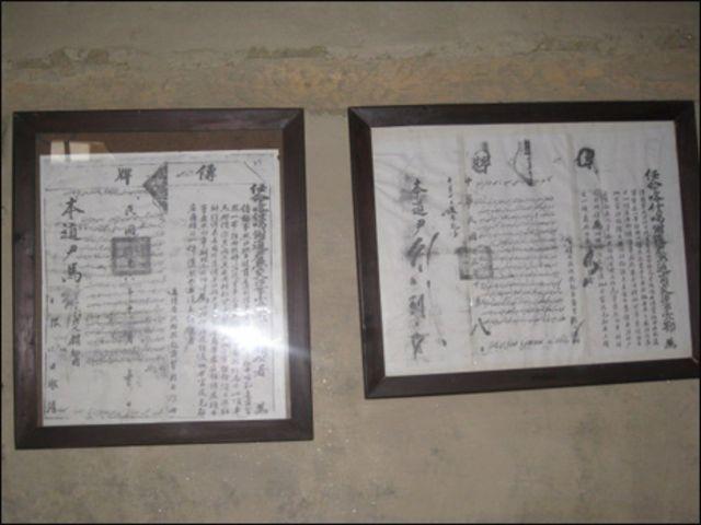 یہ تاریخی دستاویز قراقرم کی تعمیر کے حوالے سے ہے۔ چین نے شاہراہ قراقرم کو وادی ہنزہ سے گزارنے کے لیے ہنزہ کے حکمران سے معاہدہ کیا تھا