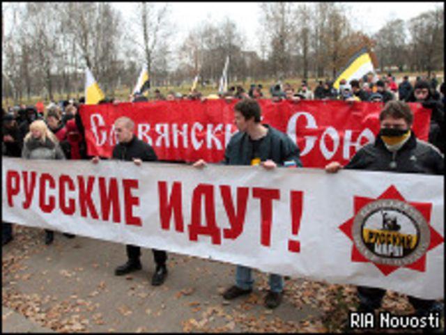 """""""Русский марш"""" в Санкт-Петербурге"""