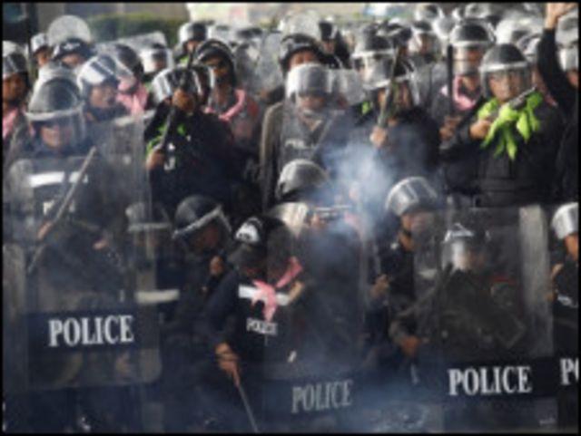 قوات الشرطة التايلاندية