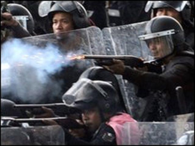 الشرطة التايلندية