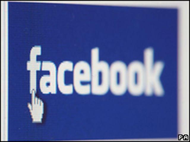 موقع فيسبوك