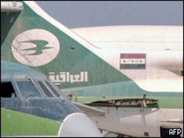 طائرات عراقية في مطار بغداد بعيد الاجتياح الأمريكي عام 2003 2003
