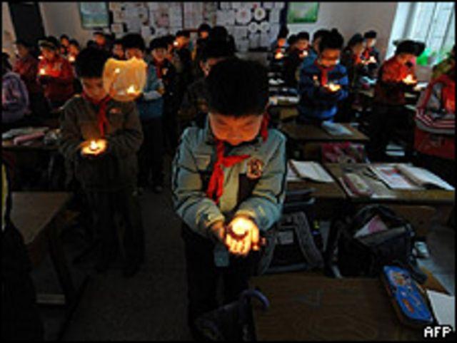 أطفال مدارس في الصين