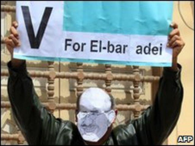 معارض مصري