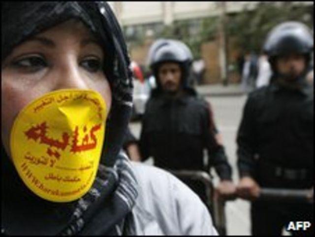 معارضة مصرية