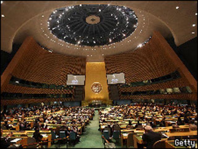 مؤتمر متابعة تطبيق معاهدة حظر الانتشار النووي