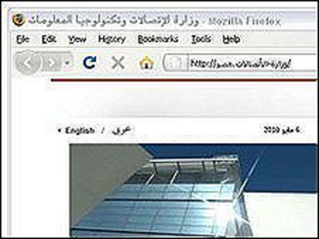 موقع مصري