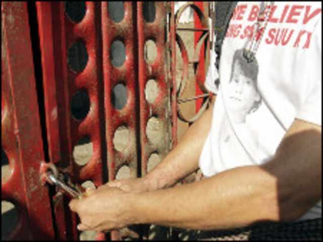 NLD ပါတီအဖြစ်ကပယ်ဖျက်ခံရ