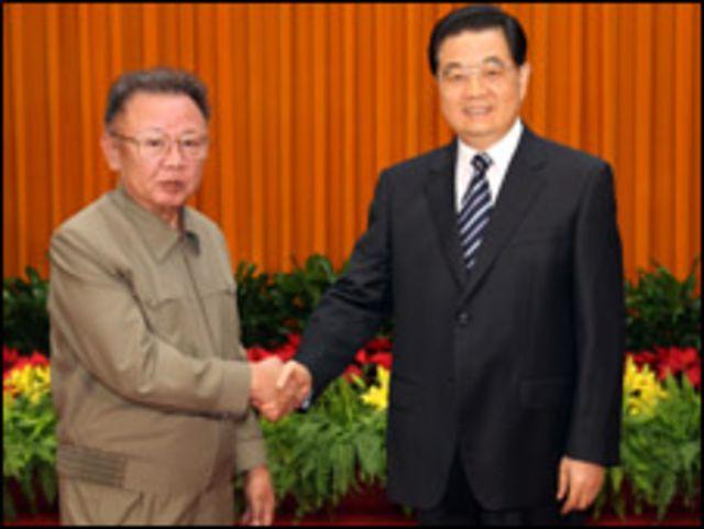 كيم جونج ايل والرئيس الصيني هو جنتاو
